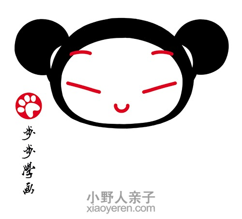 Pucca_03.jpg
