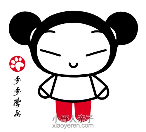 Pucca_06.jpg