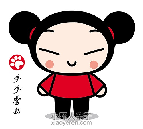 Pucca_08.jpg